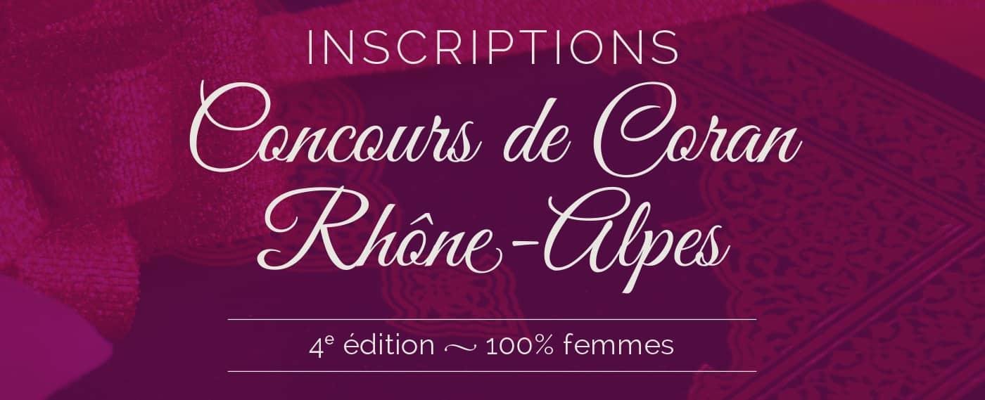 INSCRIPTION concours de Coran – Rhône-Alpes