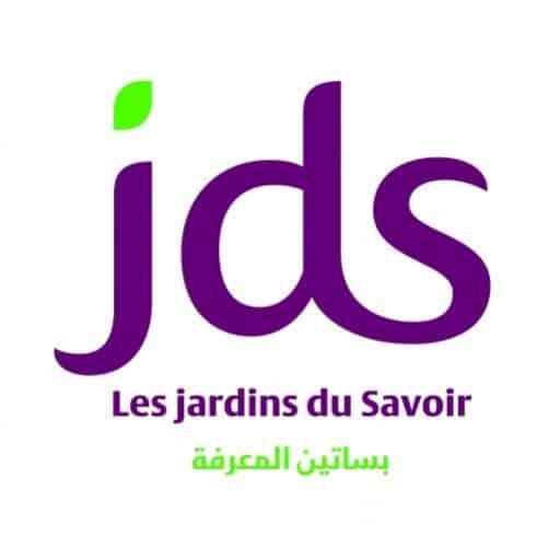 Les Jardins du Savoir | Aux Sources du Savoir.