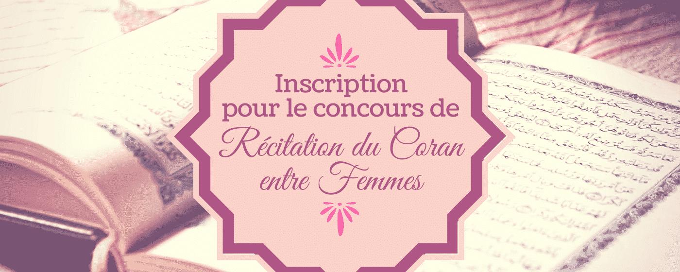Inscription au concours de Coran