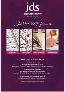 inscription, Coran, cours, soeur, lyon, femme, Islam, études